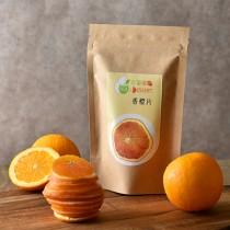 【飲茶嚐點】香橙片(70g/包)